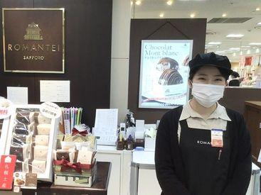ろまん亭 デセール・ド・ロマン 澄川店の画像・写真