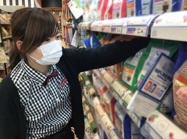 ペットショップワンラブ ゆめタウン武雄店の画像・写真