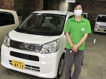 ガッツレンタカー 神戸鈴蘭台店の画像・写真