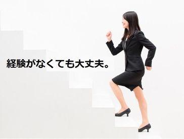 株式会社トライ・アットリソース STL1-京都の画像・写真