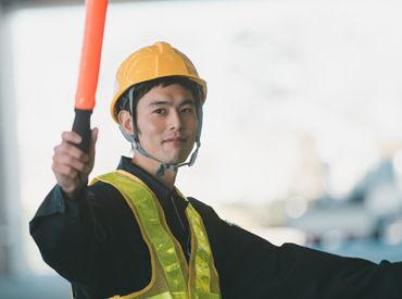 株式会社ケイビックの画像・写真