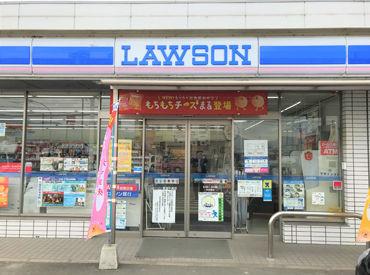 ローソン 東温牛渕店の画像・写真