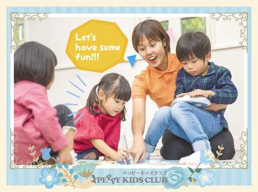 ペッピーキッズクラブ 焼山教室の画像・写真