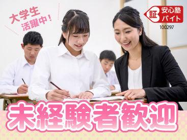 いずみ塾 村井校の画像・写真