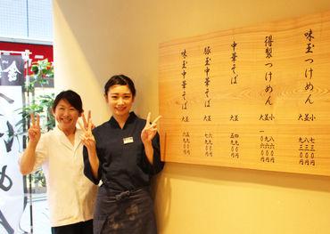 舎鈴 クロスガーデン川崎店の画像・写真