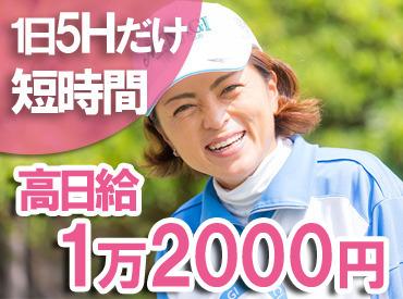 株式会社ワークステーション  ゴルフサービス事業部の画像・写真