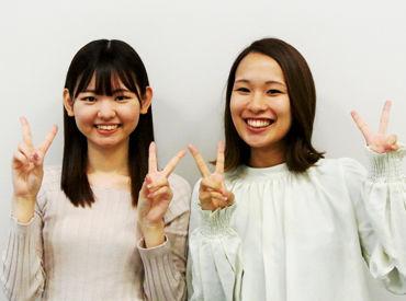 株式会社日本パーソナルビジネス [帯広エリア-A] の画像・写真