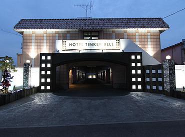 ホテル ティンカーベル佐野店の画像・写真