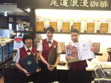 尾道浪漫珈琲 東尾道店の画像・写真