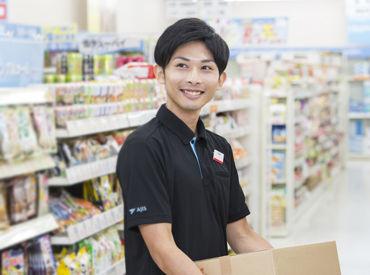 エイジスマーチャンダイジングサービス株式会社 MD西日本地区 ※仕事No.12530219の画像・写真