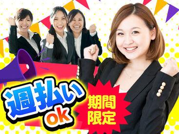 株式会社トライ・アットリソース/OS06神戸0102Aの画像・写真