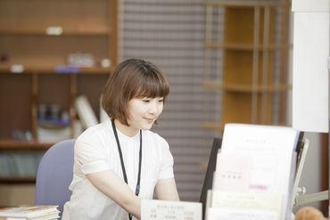 特定非営利活動法人 早稲田成年後見サポートセンターの画像・写真