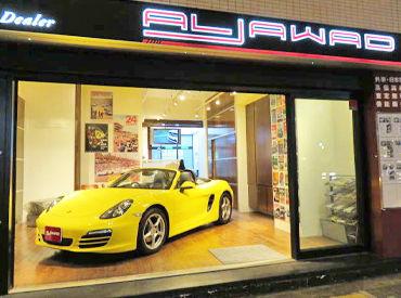 株式会社ALJAWADの画像・写真