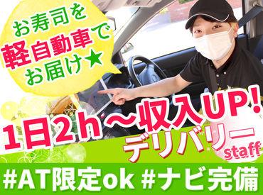 【札幌海鮮丸】 東苗穂店の画像・写真
