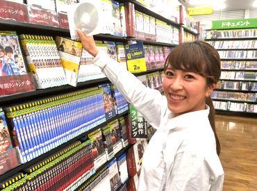 TSUTAYA姫路広峰店の画像・写真