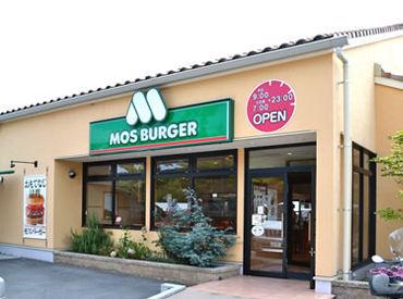 モスバーガー 東岡山店の画像・写真