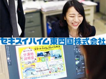 セキスイハイム東四国株式会社 高知本社の画像・写真