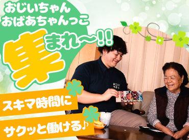 有限会社山口新聞舗の画像・写真