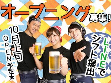 寿司居酒屋 や台ずし 国府宮駅前町 ※2021年10月5日OPEN予定の画像・写真