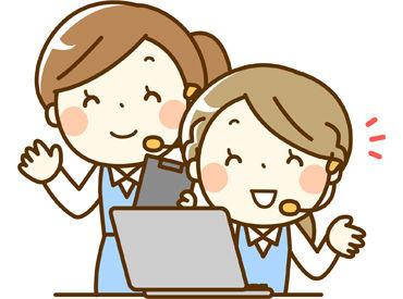 株式会社愛知スタッフの画像・写真