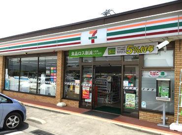 セブンイレブン上田芳田店の画像・写真