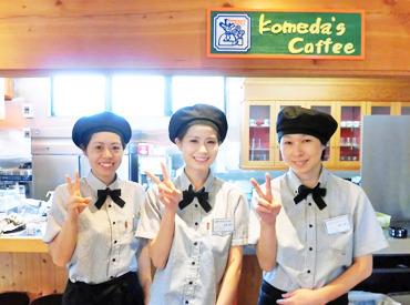 コメダ珈琲店 武生店の画像・写真