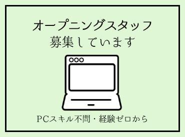 株式会社トラスト 兵庫営業所の画像・写真