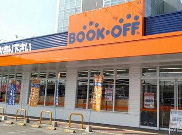 BOOKOFF 大野城御笠川店 ※2/20リニューアルOPENの画像・写真