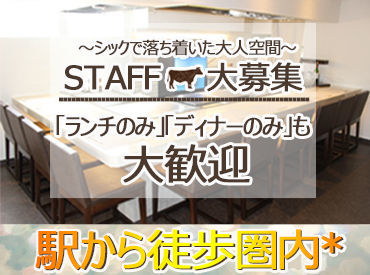 KOBE STEAK Tsubasa 本店の画像・写真
