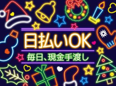 テイケイワークス株式会社 厚木支店の画像・写真