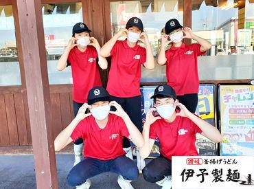 伊予製麺 甲府南店の画像・写真