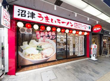 沼津うまいラーメン松福ファミリー 呉服町通り店 (雄大グループ)の画像・写真