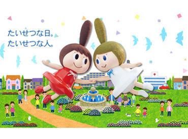 株式会社ビーシーサポートシステム 四日市店の画像・写真