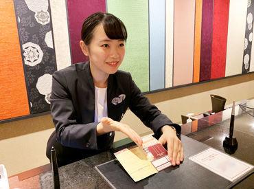 三井ガーデンホテル京都新町 別邸の画像・写真