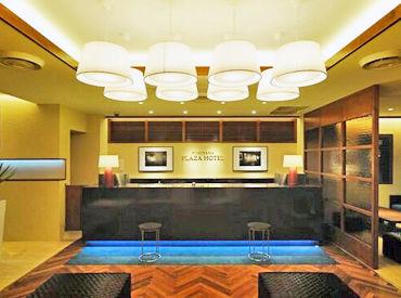 株式会社カワムラ (勤務地:福山プラザホテル)の画像・写真