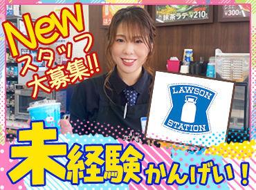 ローソン 十日町高田町店の画像・写真