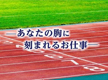 株式会社トライ・アットリソース/TS20国立競技場0101Aの画像・写真