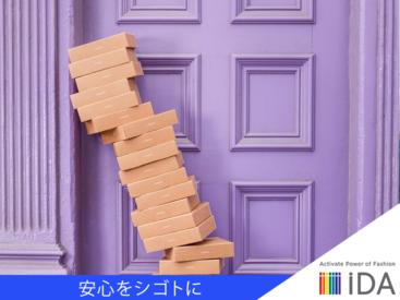 株式会社iDA 千葉支店 2000007の画像・写真