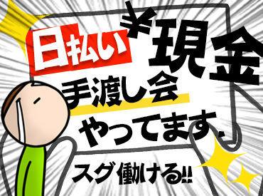 テイケイトレード株式会社 東松山支店の画像・写真