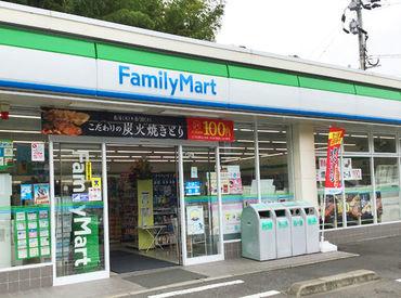 ファミリーマート 長崎竿浦町店の画像・写真
