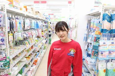 くすりの福太郎 市川店の画像・写真