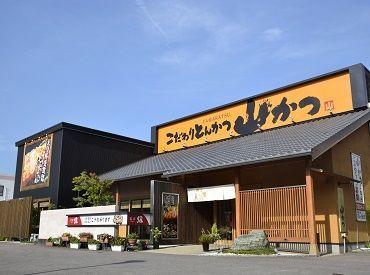山かつ 山城店の画像・写真