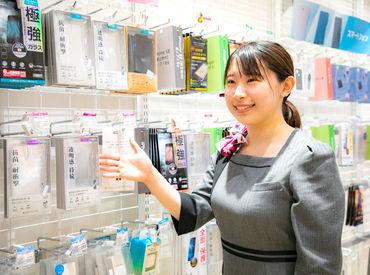ソフトバンク ららぽーと磐田の画像・写真