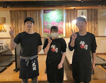 牛藩 蒲生店の画像・写真