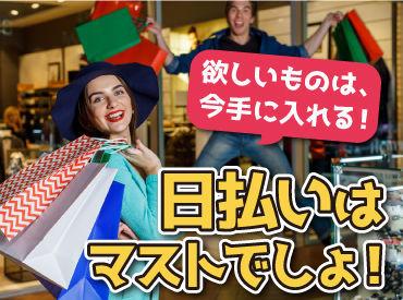 株式会社onenet 函館オフィスの画像・写真