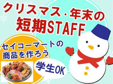 株式会社北燦食品(ほくさんしょくひん)の画像・写真