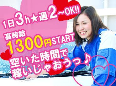 株式会社リーコム  (勤務先:スーパーオートバックス246 江田店)の画像・写真