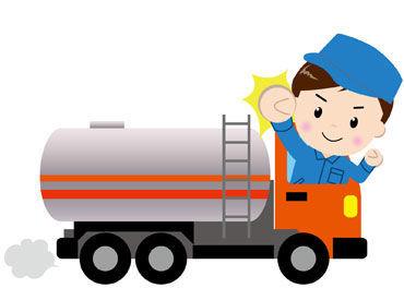 鳥取配送サービスの画像・写真