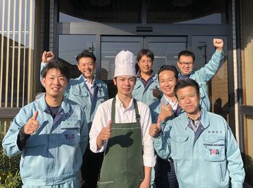 東亜ガス株式会社の画像・写真