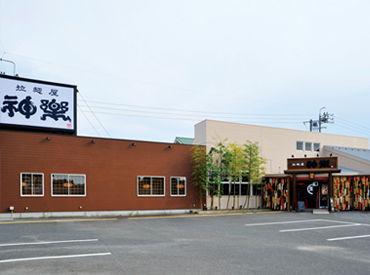 神楽 境港店の画像・写真